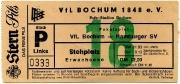 1985/86 Hamburger SV Pokal