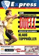 1994/95 - 7 Borussia Dortmund