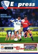 1995/96 - 9 Mainz 05