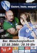 2008/09 Borussia Mönchengladbach