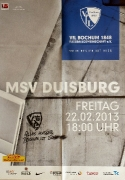 2012/13 - MSV Duisburg